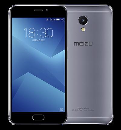 Смартфон Meizu M5 Note 16GB Gray, фото 2