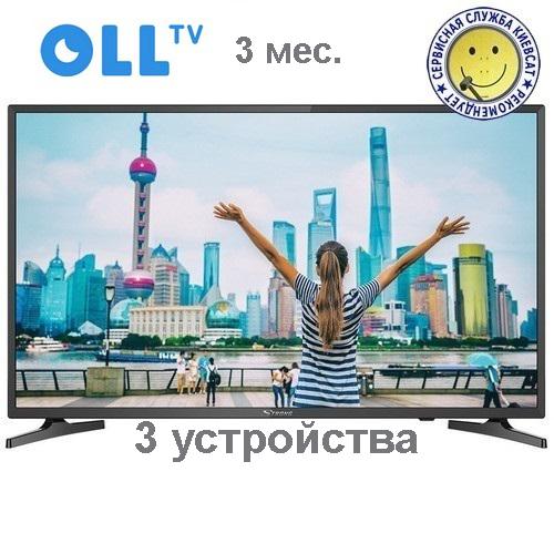 "Strong SRT 24HA3303U (24"",60см), ANDROID   OLL.TV 12 месяцев на 3-х устройствах в одной подписке !, ANDROID, Ci +, 24"", OLL"