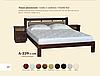 Кровать Скиф Л-229, фото 2