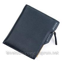Качественный мужской кошелек портмоне Bogesi.