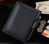 Якісний чоловічий гаманець портмоне Bogesi., фото 2