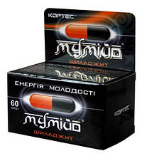 Муміє-Шиладжит - енергія молодості 60 капсул Кортес
