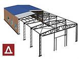 Ангар 24х30х9 склад, цех, металоконструкцыя, Висота 9м. 720кв.м., фото 3