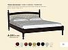Кровать Скиф Л-231, фото 2