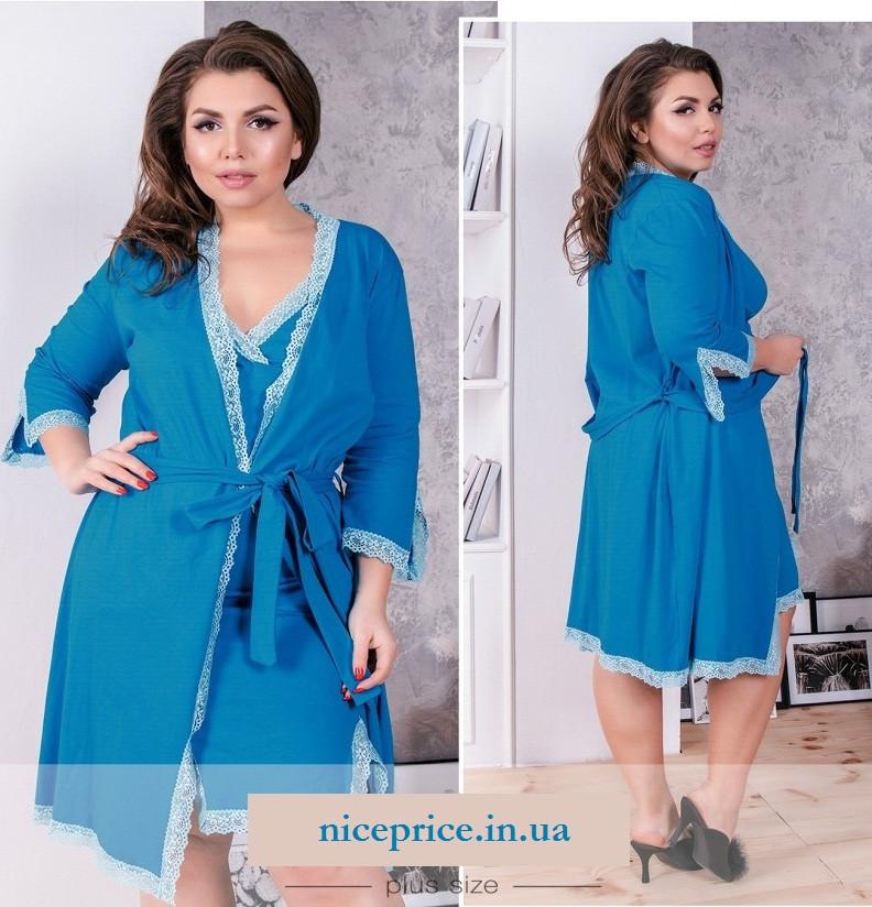 Женский кружевной комплект белья халат и рубашка,голубой 50-52,54-56