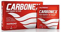 Nutrend Carbonex 12 tablets