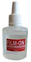 Концентрат FILM-ON 30 ml