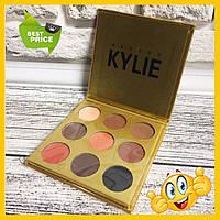 Тени для век Kylie (Кайли) Jenner Kyshadow (золото) 9 цветов