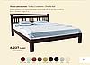 Кровать Л-227 /Скиф/, фото 2