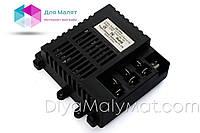 Блок управления ZM DR04 2,4G для детского электромобиля
