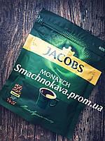 Кофе якобс растворимый Jacobs Monarch (КОКАМ) 60