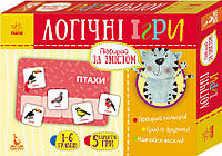 КЕНГУРУ Логічні ігри. 2+ Підбирай за змістом. 24 картки (Укр)(КН918003У)