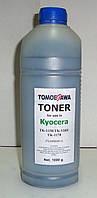 Тонер Tomoegawa (банка) для Kyocera ECOSYS P2040 / P2235 / M2040 / M2135 / M2540 (1000 г.)