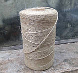 Шпагат  джутовый  упаковочный д. 2,8мм/1кг, фото 2