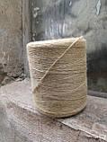 Шпагат  джутовый  упаковочный д. 2,8мм/1кг, фото 5