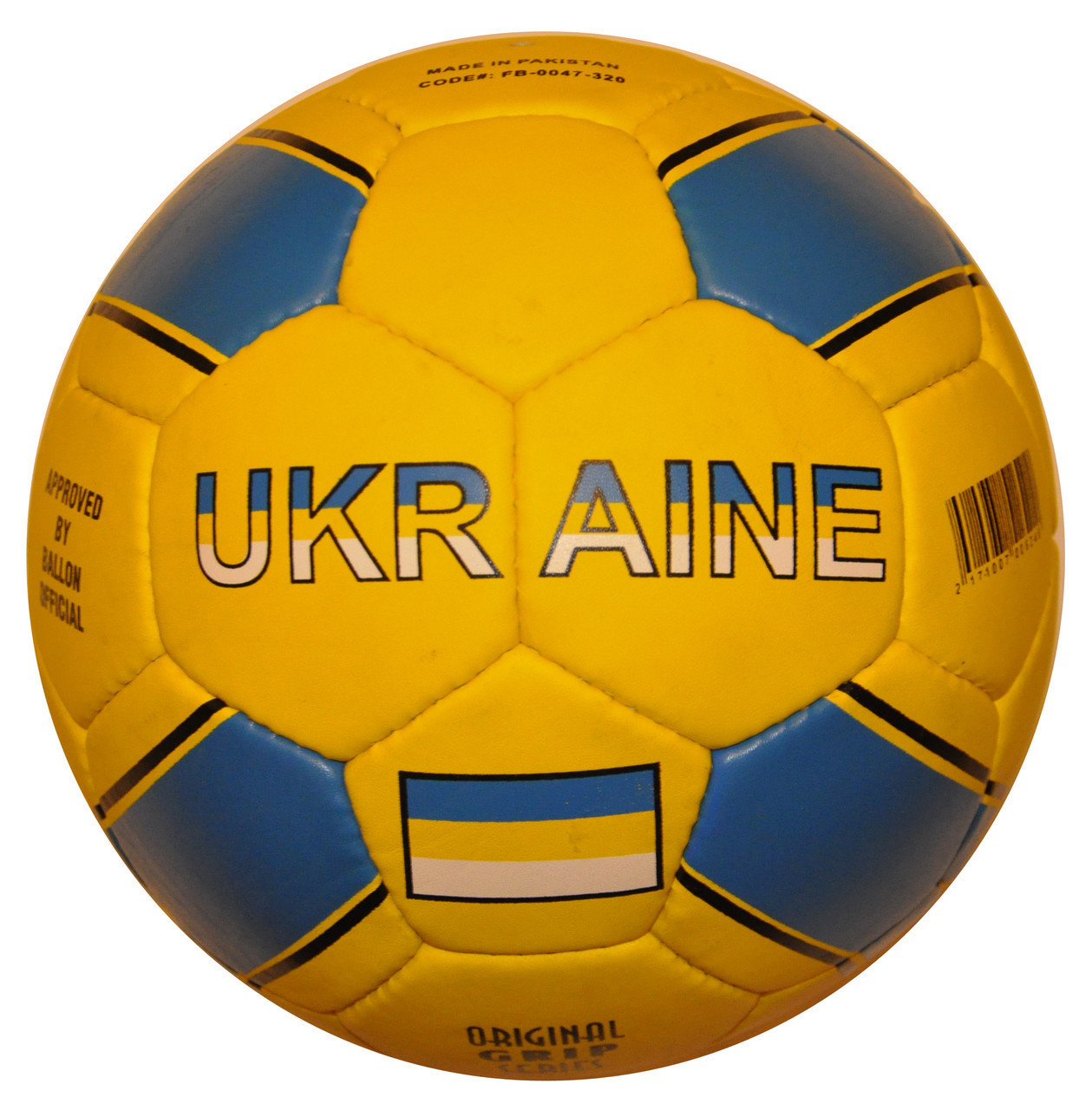 М'яч футбольний Україна FB-0047-320-U