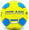 М'яч футбольний Україна FB-0047-320-U, фото 3