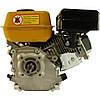 Двигун бензиновий FORTE F200G, фото 2