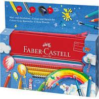 Акварельные карандаши Faber Castell GRIP 112450 в металлическом пенале (16 цв.)