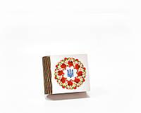 Шкатулка-книга на магните с 1 отделением Українське коло