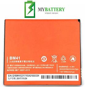 Оригинальный аккумулятор АКБ батарея Xiaomi BM41 для Xiaomi Red Rice   Red Rice 1S