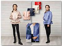 Оригинальная куртка для девочки, фото 1