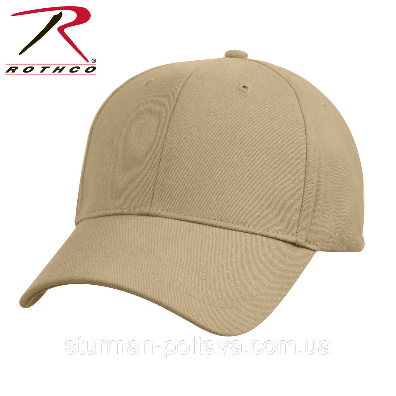 Бейсболка чоловіча бежева Rothco Supreme Solid Color Low Profile Cap бавовна 100% твіл Rothco