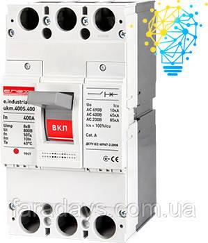 Шафовий автоматичний вимикач 3р, 400А (e.industrial.ukm.400S.400)