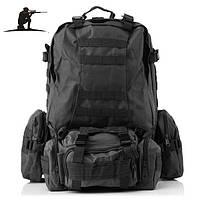 Тактический рюкзак 50 литров с подсумками ( черный )