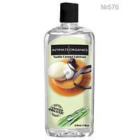 Смазка лубрикант на водной основе со вкусом ванили и карамели 240ml
