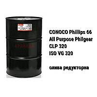 CONOCO Phillips 66 All Purpose Philgear 320 (ISO VG 320) олива редукторна
