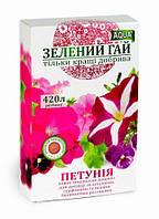 Зеленый Гай АКВА ПЕТУНИЯ балконные цветы, 300г удобрение / Добриво для петуній