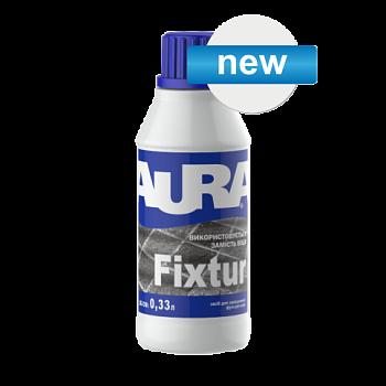 Средство для замешивания затирки для швов AURA Fixtur, 0,33л