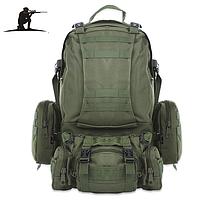 Тактический рюкзак 50 литров с подсумками (олива)