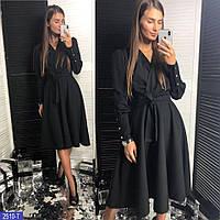 fa80de885dd Платье КЛАССИКА в Украине. Сравнить цены