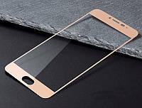 Защитное стекло AVG для Meizu M3 / M3s / M3 Mini полноэкранное золотое
