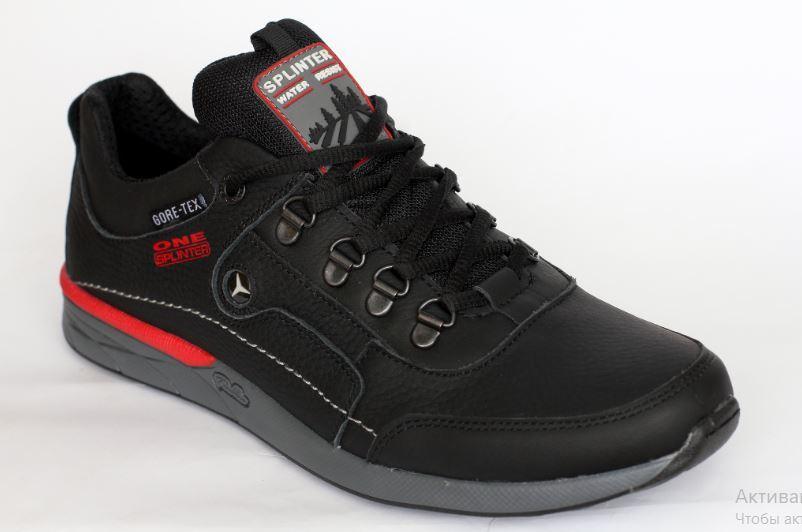 Кроссовки Splinter 77- 17 черные