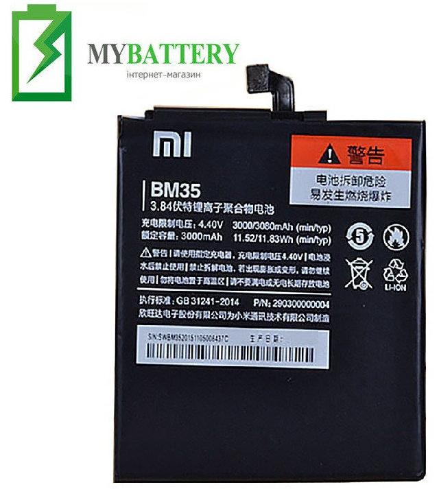 Оригинальный аккумулятор АКБ батарея Xiaomi BM35 для XIAOMI Mi4c
