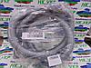 Шланг для пылесоса Electrolux 4055073946