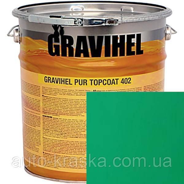 RAL 6029 GRAVIHEL поліуретанова емаль 402-001 глибоко-матова 1л