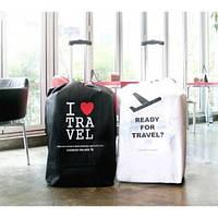 Чехол на чемодан I Love Travel White