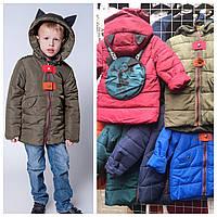 f048bdecf84 Детские куртки оптом весна-осень Рюкзак 92-110р
