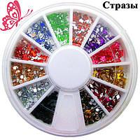Новое Поступление: Камни Стразы Мелкие Разных Цветов Форм Размеров в Каруселях для Дизайна Декора Ногтей.