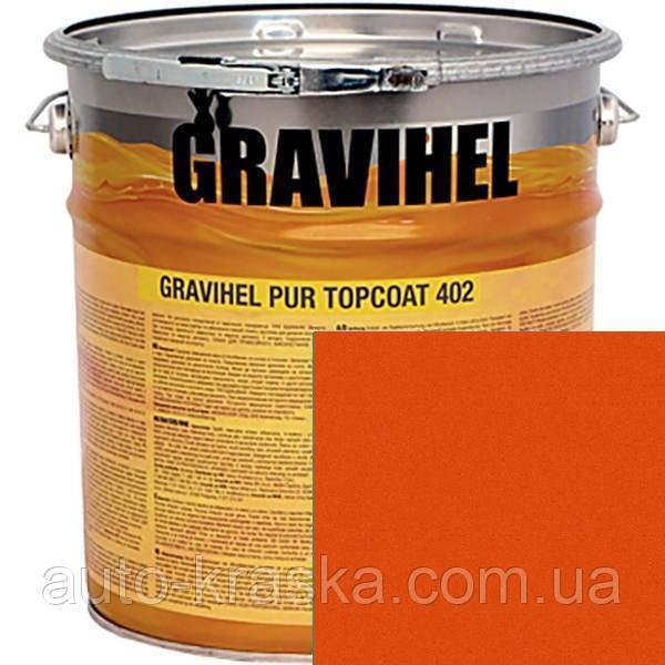 RAL 2004  GRAVIHEL полиуретановая эмаль 402-002 полуматовая 1л