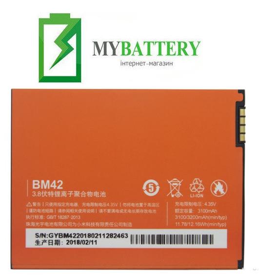 Оригинальный аккумулятор АКБ батарея Xiaomi BM42 для XIAOMI Redmi Note