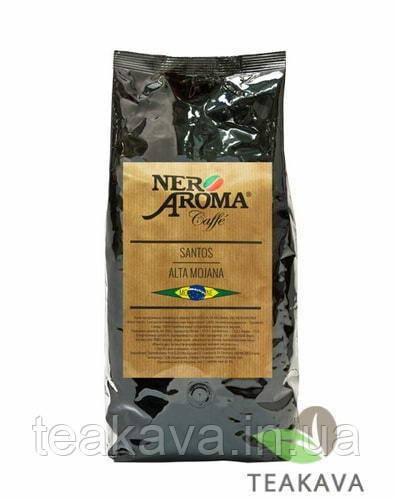 Кофе в зернах Nero Aroma Santos Alta Mojana, 1 кг