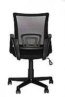Офисное кресло Брокер для персонала, компьютерное