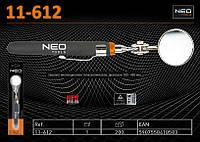 Зеркало инспекционное,  NEO  11-612