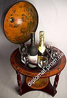Глобус бар для напитков (сфера 36 см)