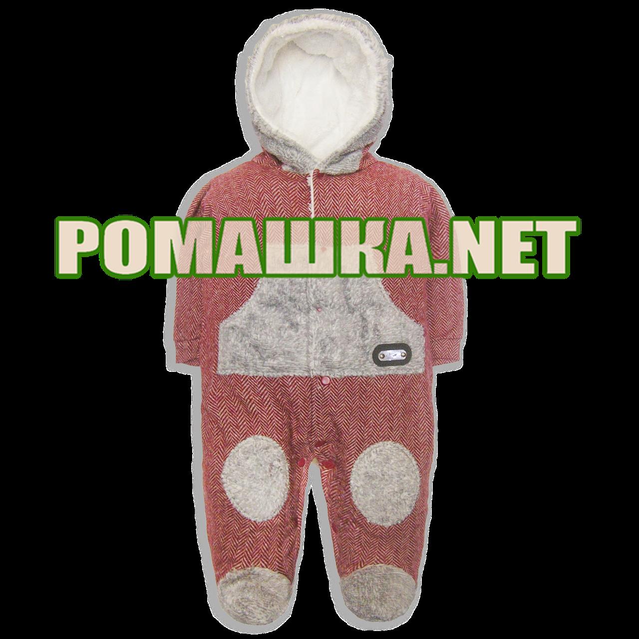 Утеплённый трикотажный человечек р. 62 для новорожденного плотный на махровой подкладке 3783 Бежевый